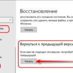Як правильно встановлювати накопичувальні оновлення Windows 10