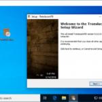 Пісочниця Windows Sandbox в Windows 10 1903: тестуємо сумнівний софт без ризику для системи