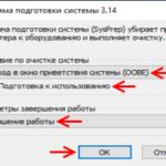 Процес створення WIM-образу операційної системи Windows 10 1809, з встановленим програмним забезпеченням