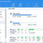 Менеджер дисків AOMEI Partition Assistant 8.х з новим сучасним інтерфейсом