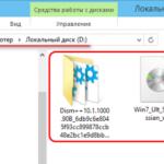 Як перевстановити Windows за допомогою програми DISM++