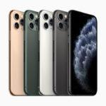 Всі подробиці та характеристики нових iPhone 11 і iPhone Pro 11